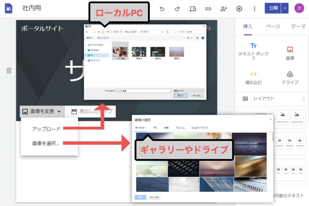 googlesites-header07