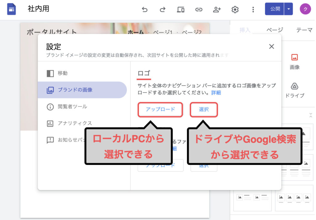 googlesites-header13