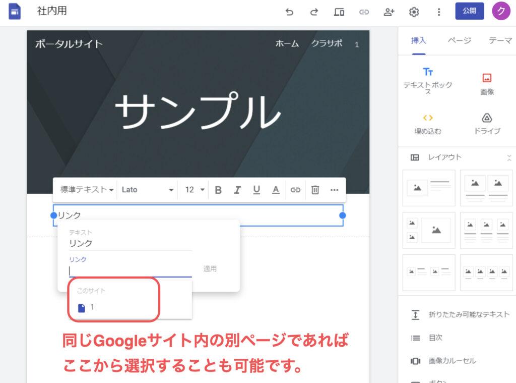 googlesites-link06
