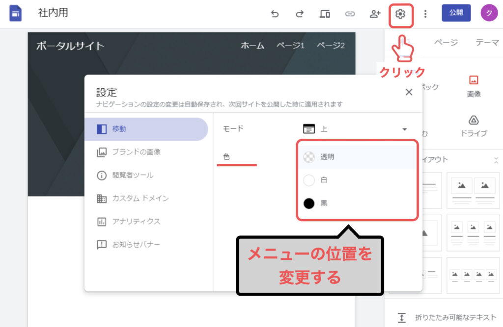 googlesites-logo09