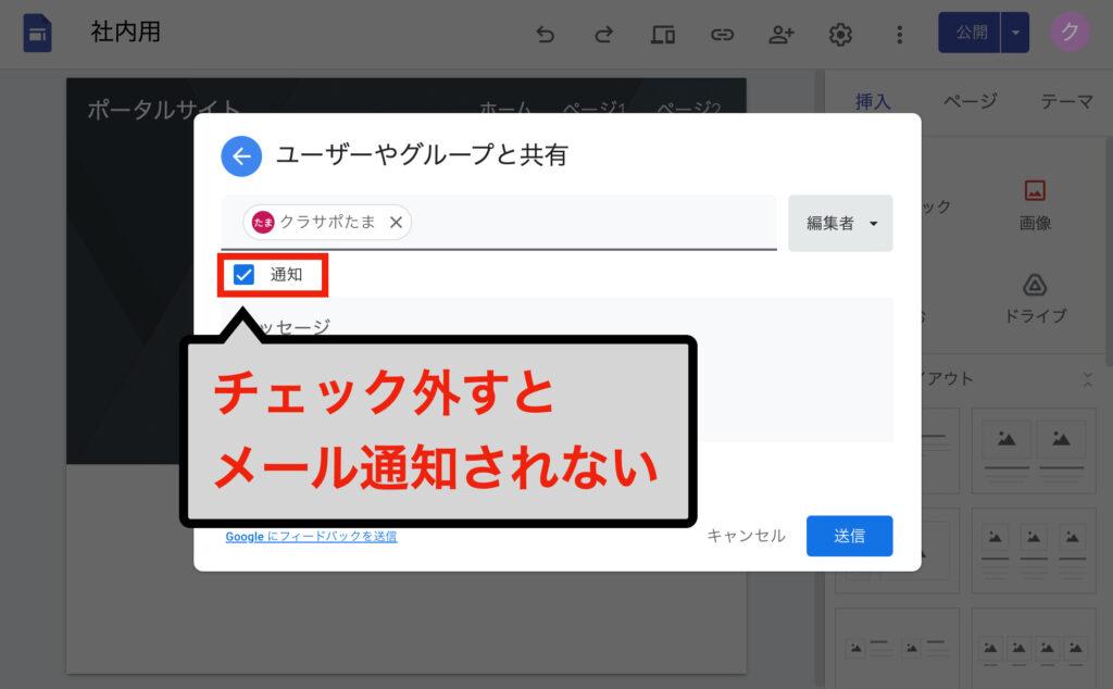 googlesites-restrictions08