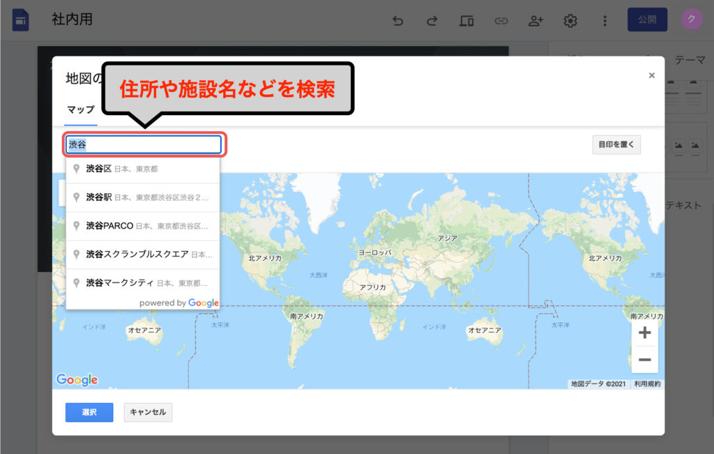 googlesites-video-map-calendar08