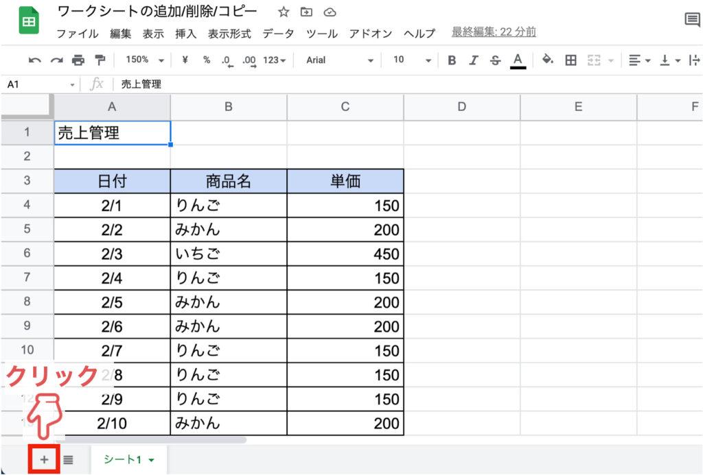 spreadsheet-add01