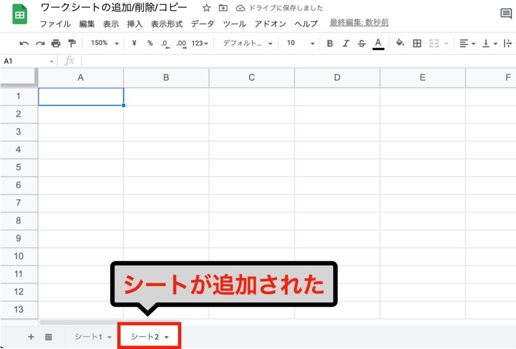 spreadsheet-add02