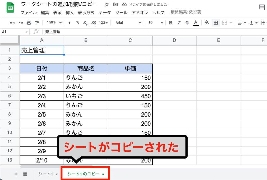 spreadsheet-add04