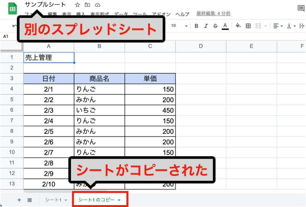 spreadsheet-add07
