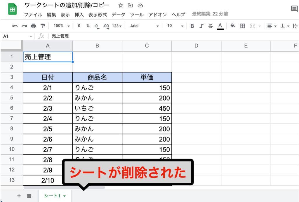 spreadsheet-add09