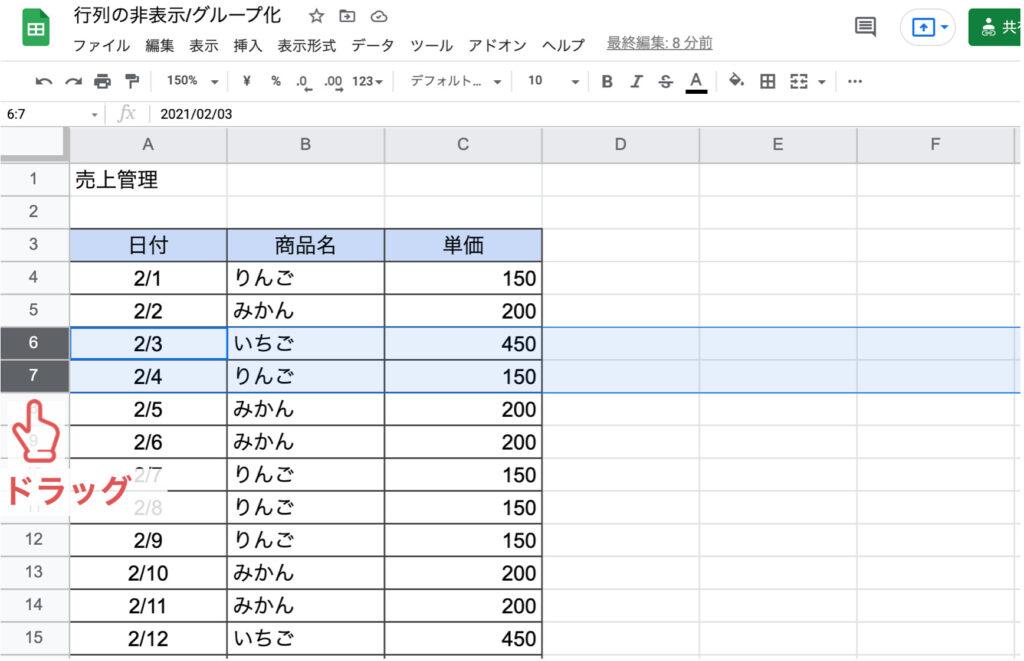 spreadsheet-hide-group16