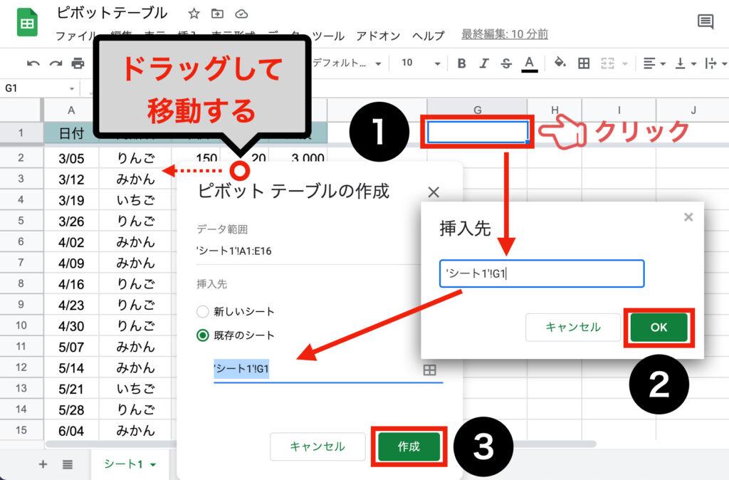 spreadsheet-pivot-table07