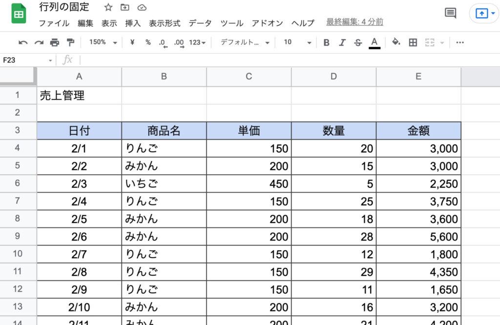 spreadsheet-width-height01