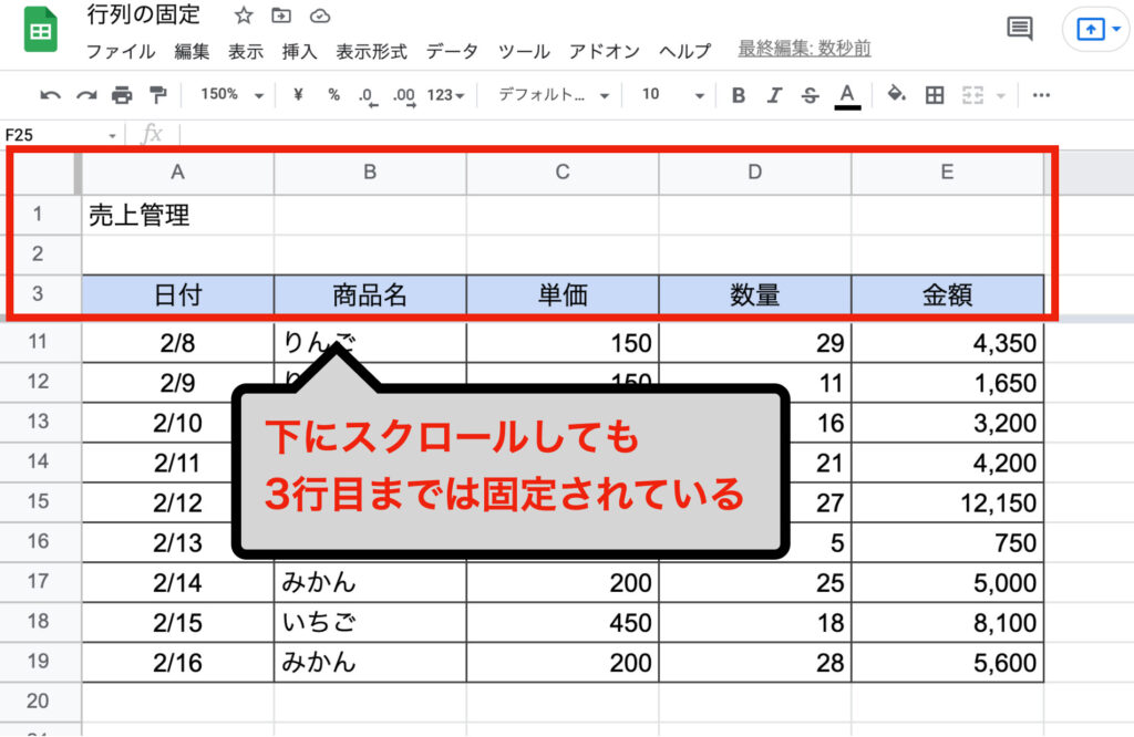 spreadsheet-width-height04