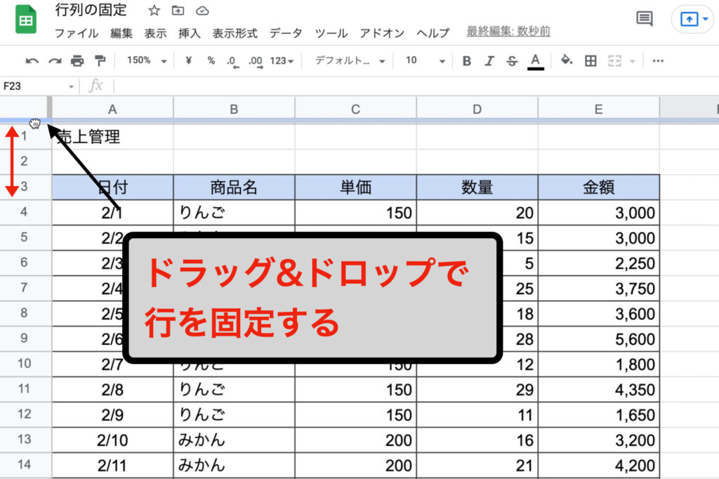 spreadsheet-width-height05