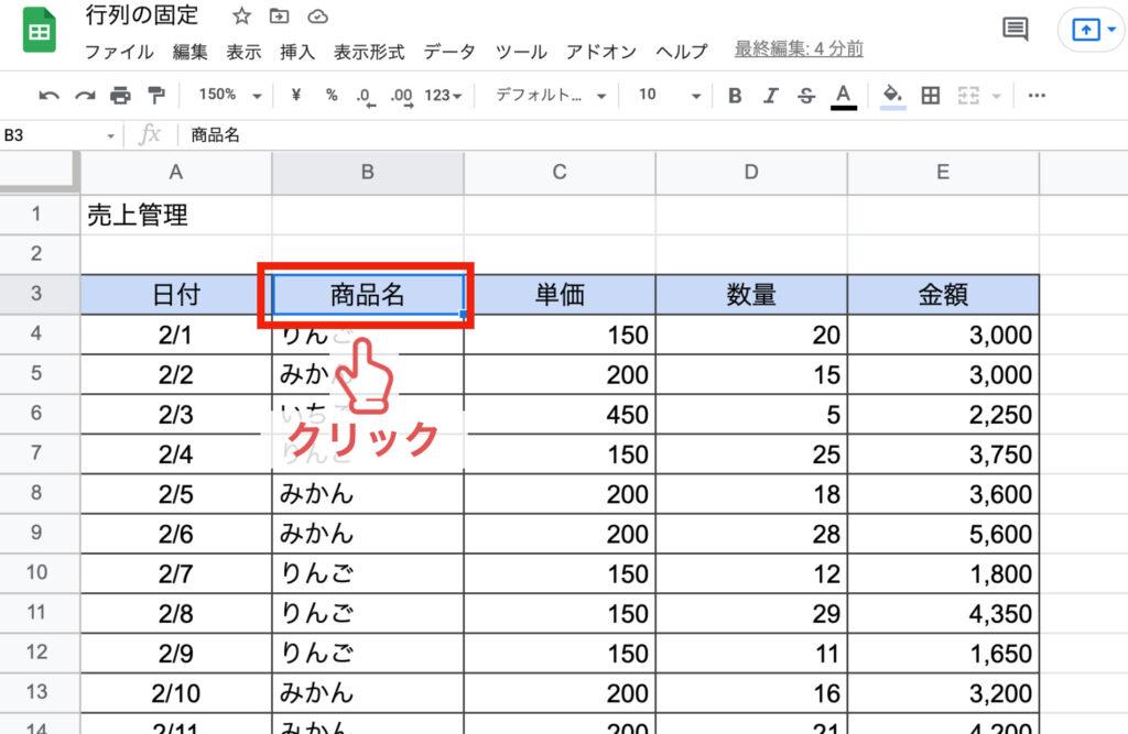 spreadsheet-width-height06