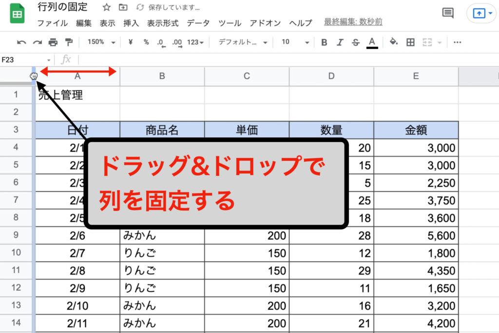 spreadsheet-width-height09