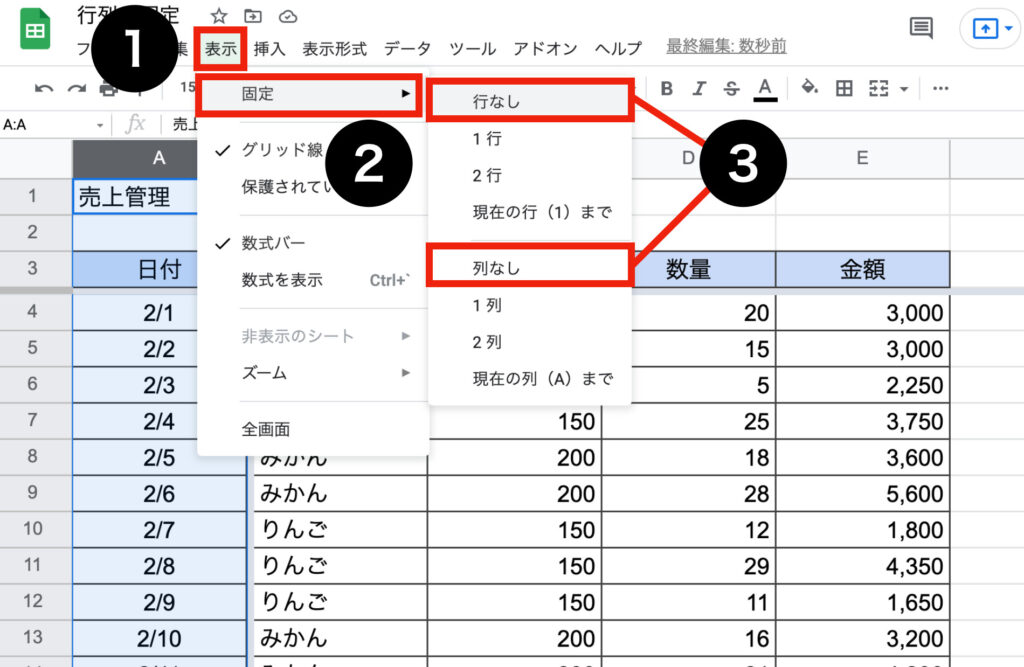 spreadsheet-width-height10