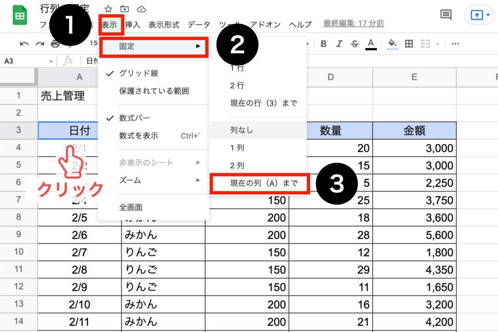 spreadsheet-width-height11
