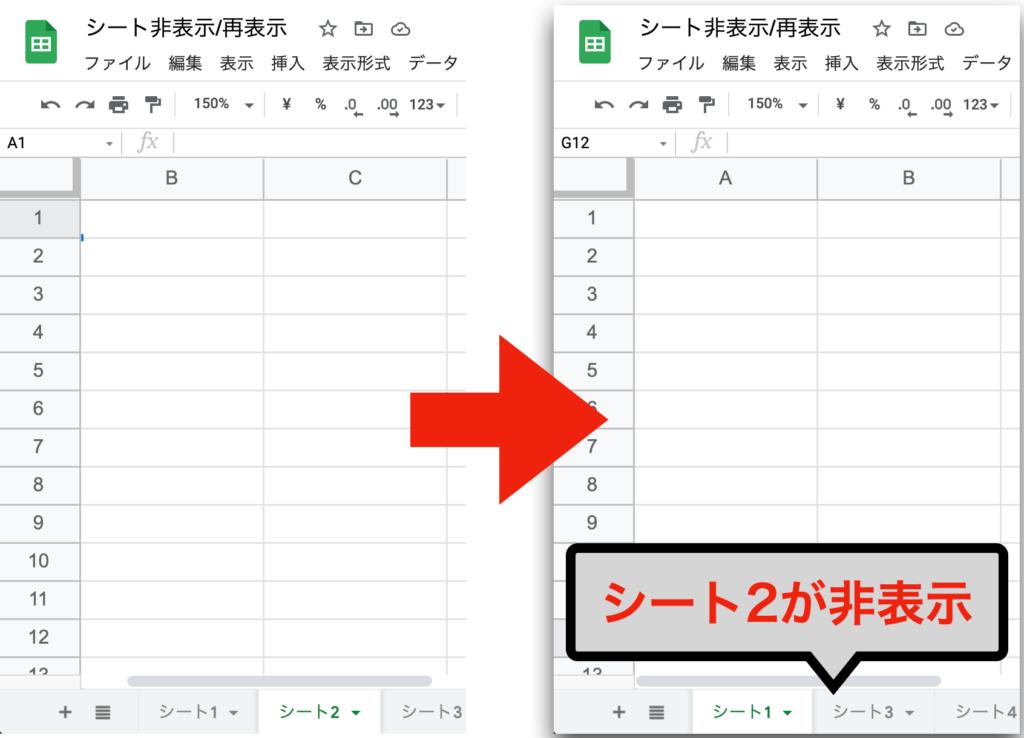 spreadsheet-worksheet-hide01