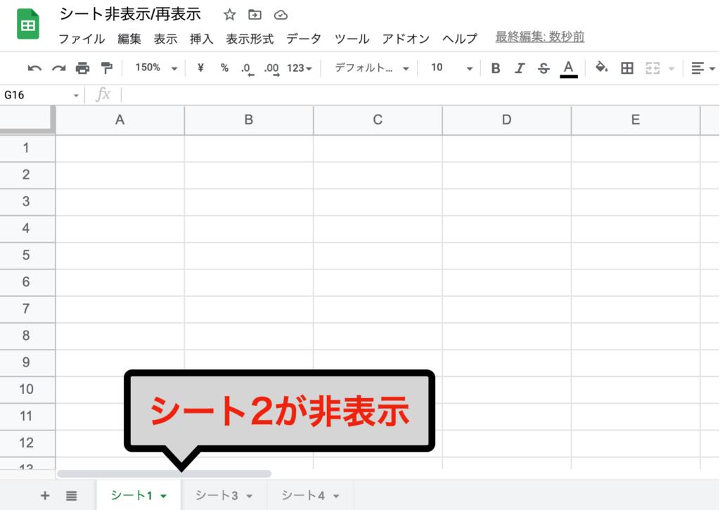 spreadsheet-worksheet-hide03