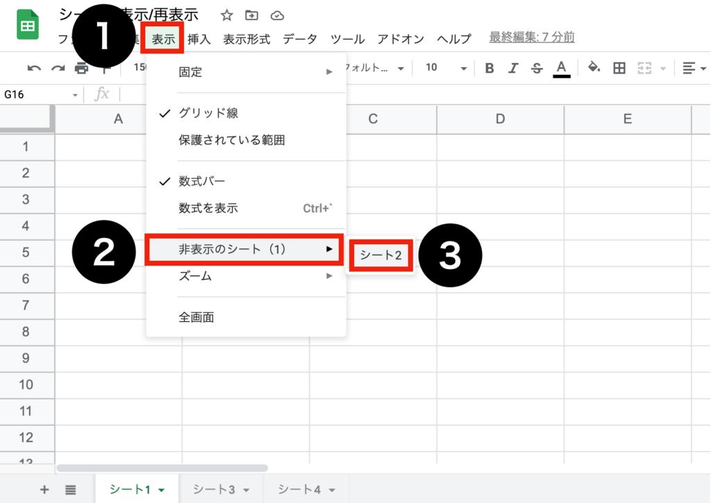 spreadsheet-worksheet-hide04