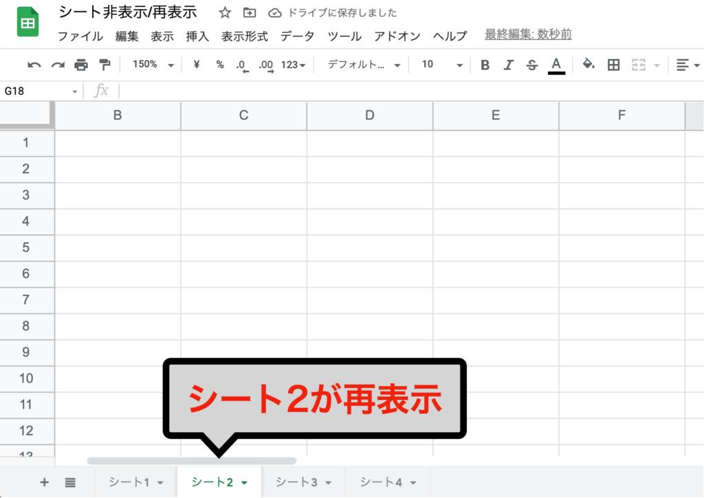 spreadsheet-worksheet-hide05