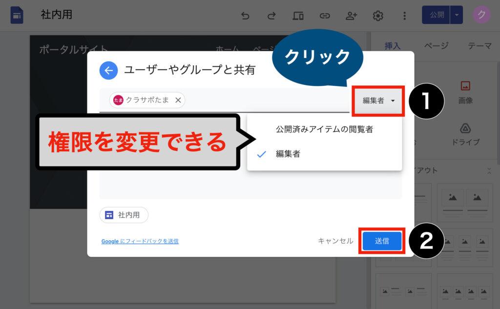 googlesites-restrictions15