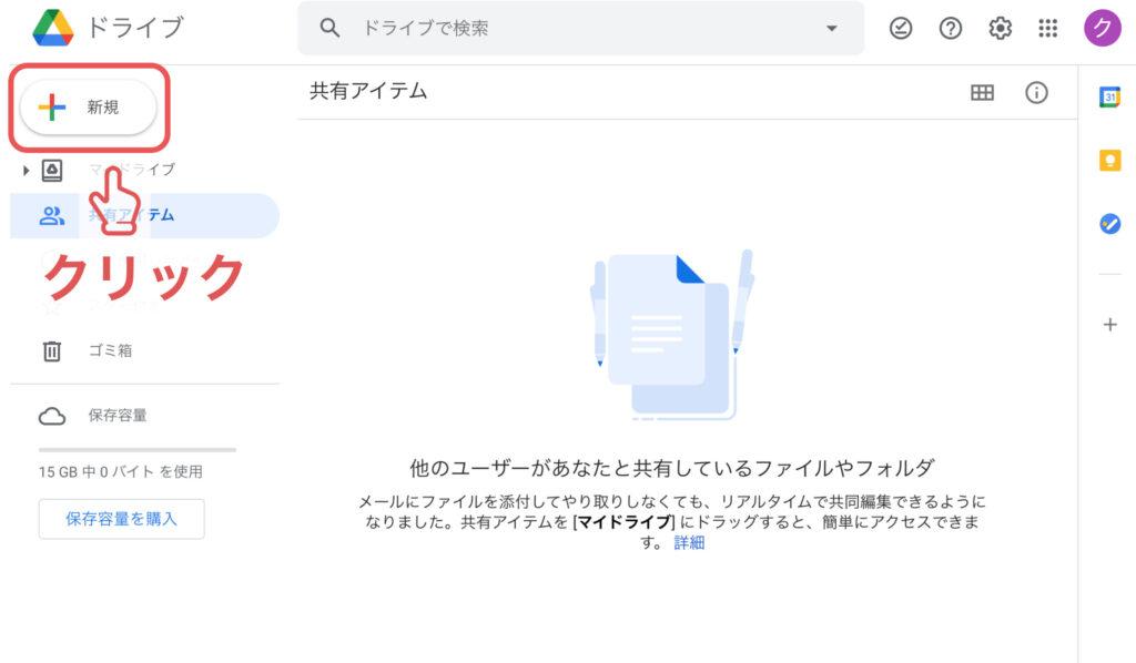 googlesites-study01