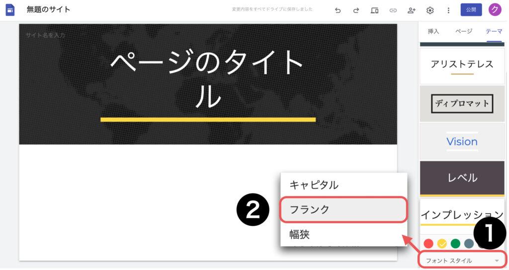 googlesites-study15