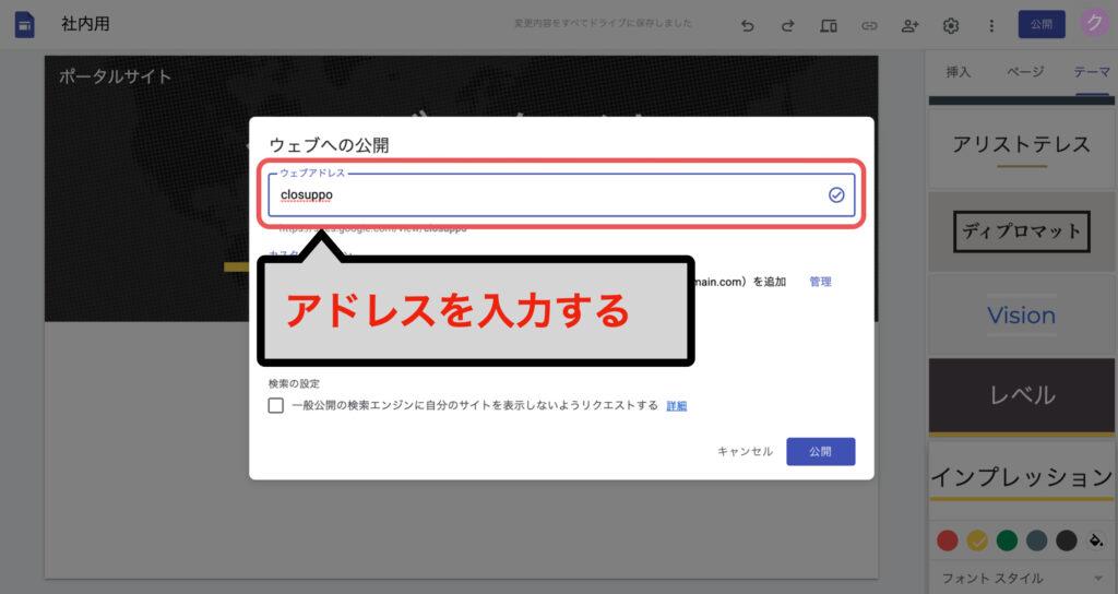 googlesites-study19