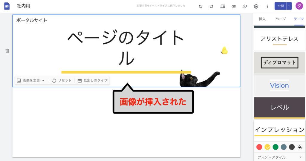 googlesites-study203