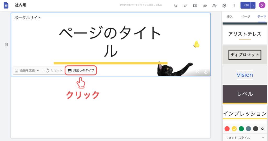 googlesites-study204