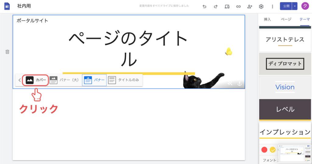 googlesites-study205