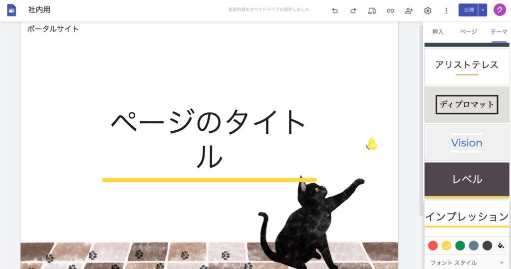 googlesites-study206