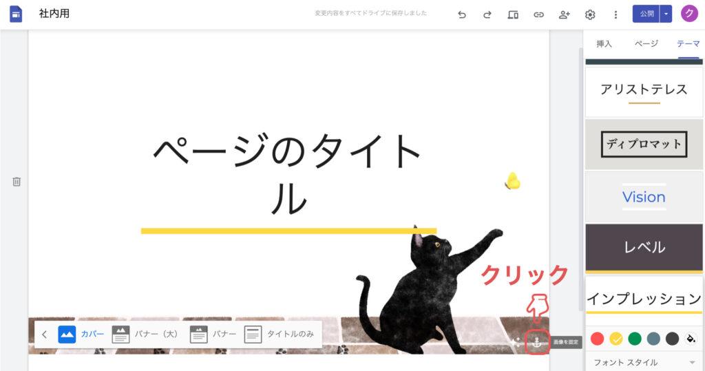 googlesites-study207
