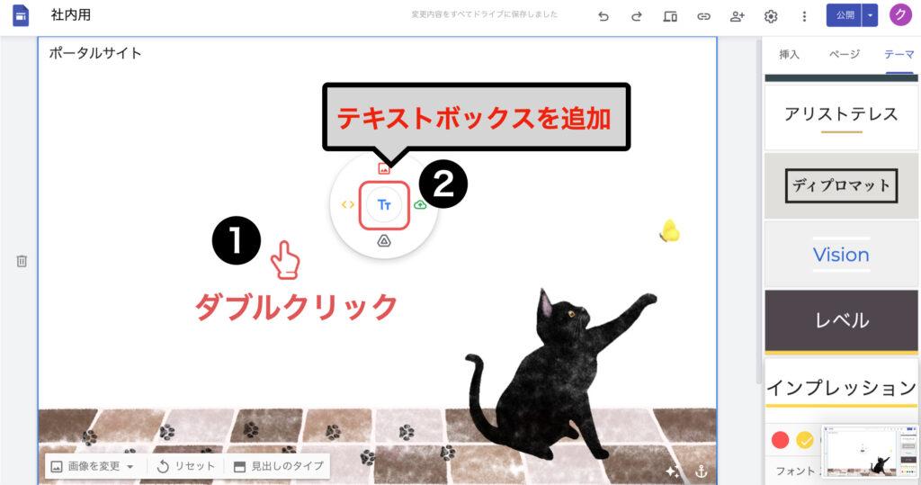 googlesites-study210