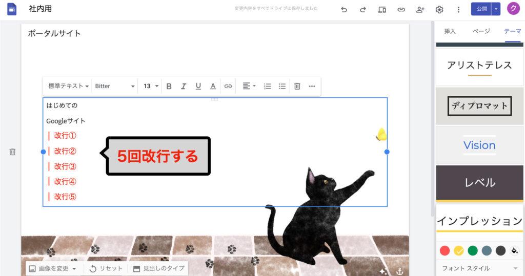 googlesites-study212