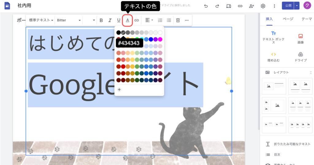 googlesites-study215