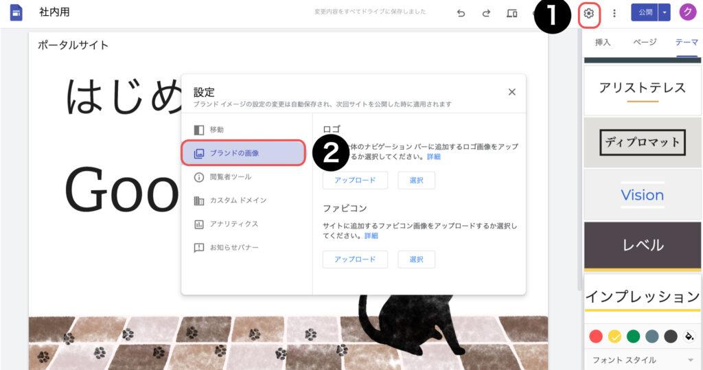 googlesites-study216