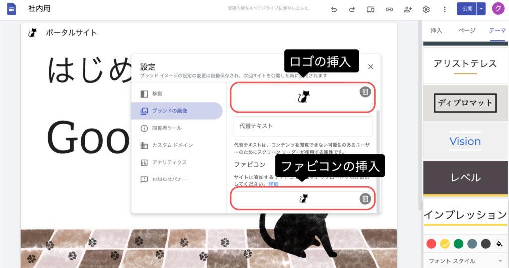 googlesites-study217