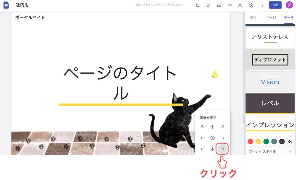 googlesites-study219