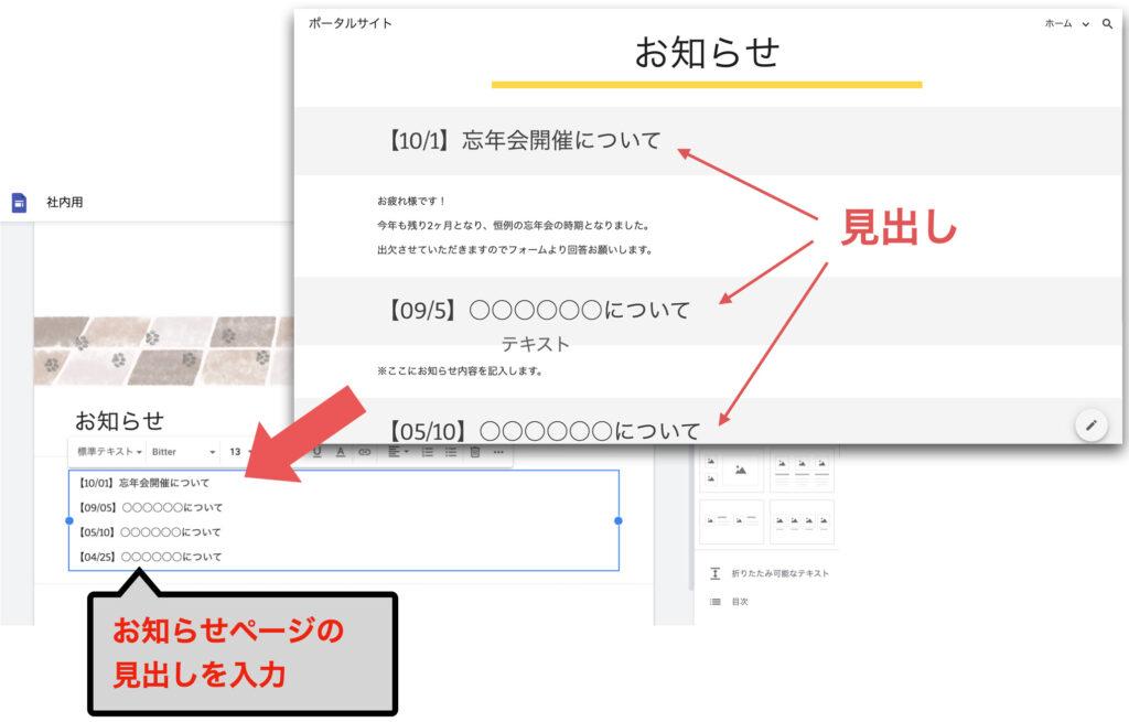 googlesites-study405