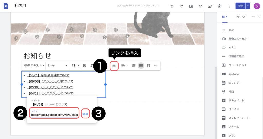 googlesites-study408