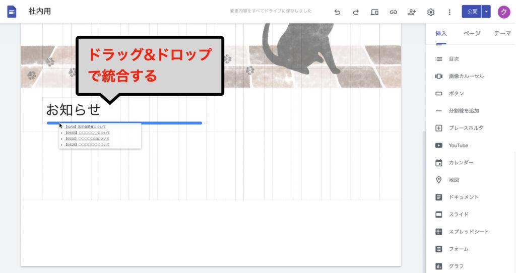 googlesites-study410