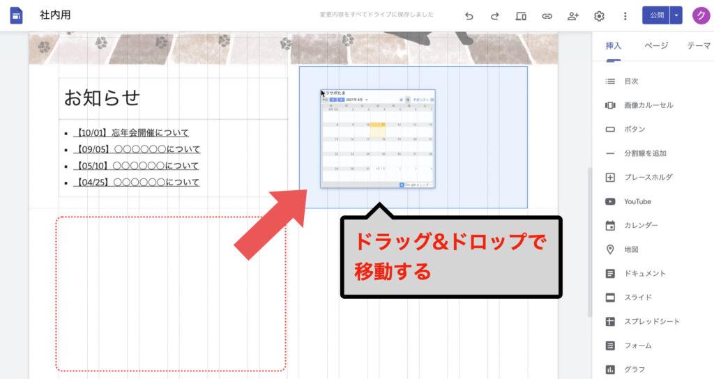 googlesites-study415