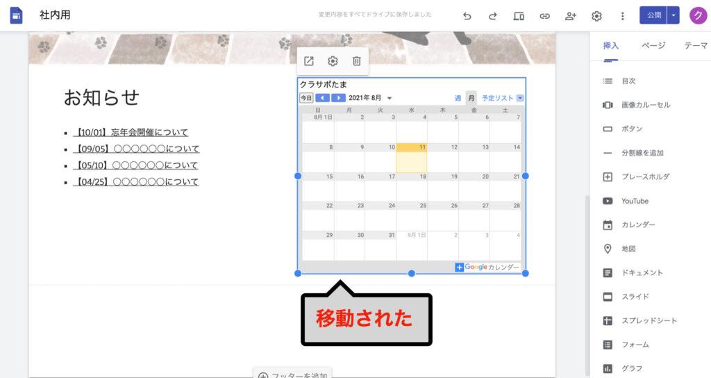 googlesites-study416