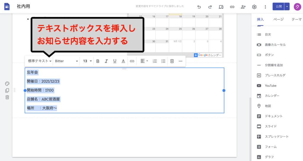 googlesites-study417