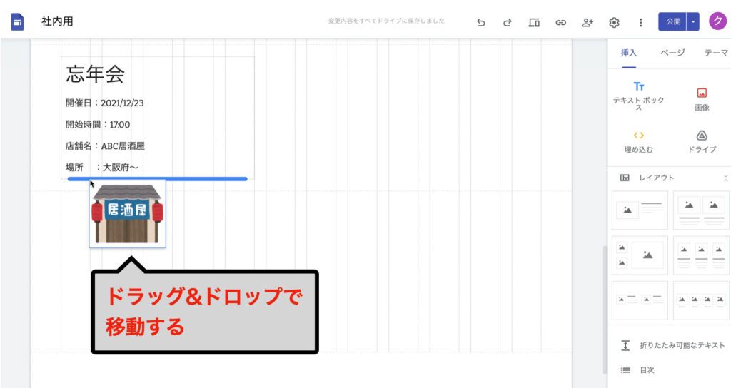 googlesites-study423