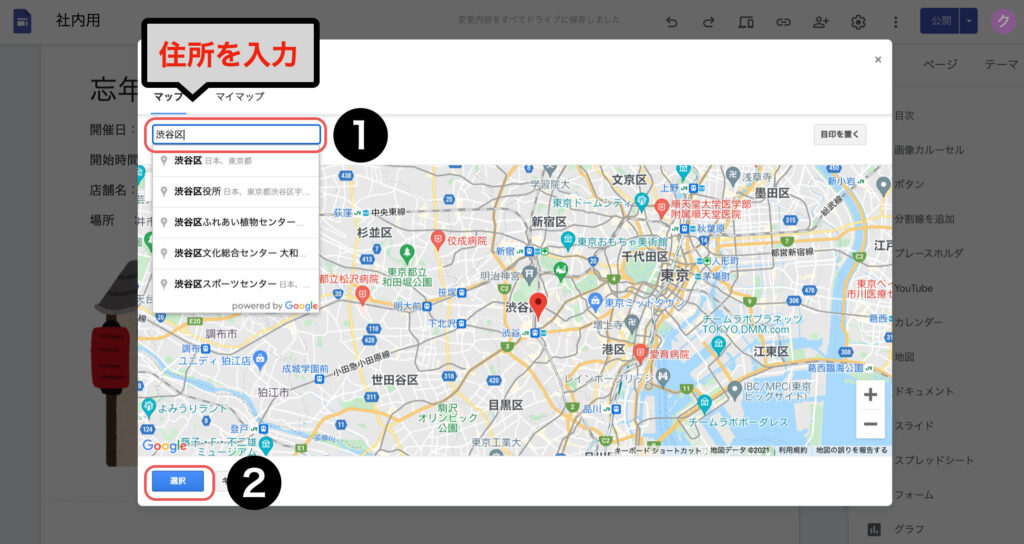 googlesites-study426