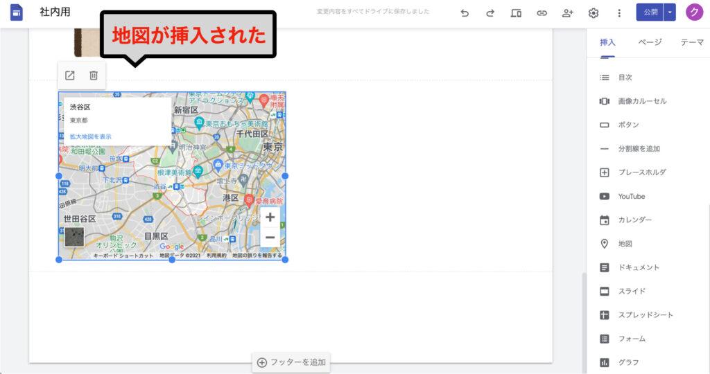 googlesites-study432