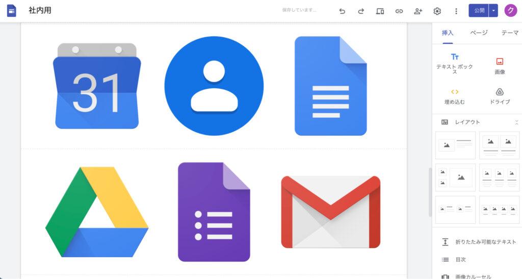 googlesites-study503
