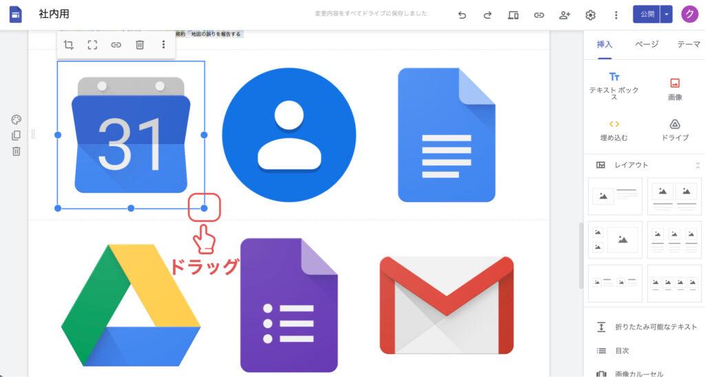 googlesites-study504